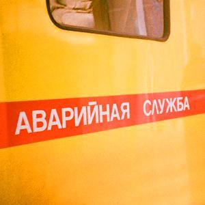 Аварийные службы Новокузнецка