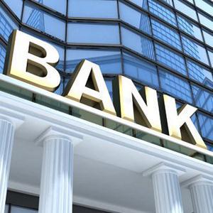 Банки Новокузнецка