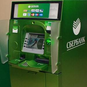 Банкоматы Новокузнецка