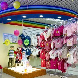 Детские магазины Новокузнецка