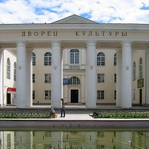Дворцы и дома культуры Новокузнецка