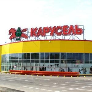 Гипермаркеты Новокузнецка