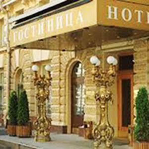 Гостиницы Новокузнецка