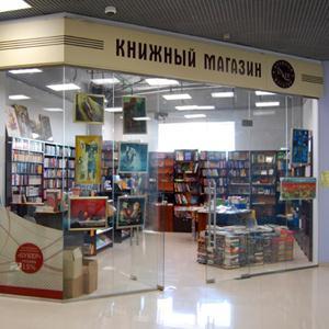 Книжные магазины Новокузнецка