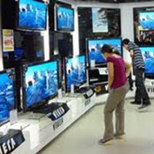 Магазины электроники Новокузнецка