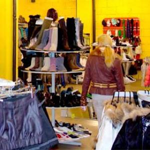 Магазины одежды и обуви Новокузнецка