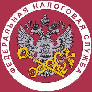 Налоговые инспекции, службы Новокузнецка