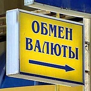 Обмен валют Новокузнецка