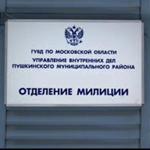 Отделения полиции Новокузнецка