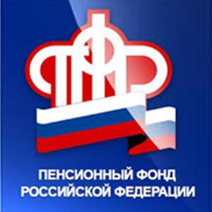 Пенсионные фонды Новокузнецка