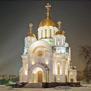 Религиозные учреждения Новокузнецка