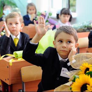 Школы Новокузнецка