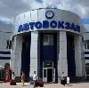Автовокзалы в Новокузнецке