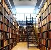 Библиотеки в Новокузнецке