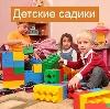 Детские сады в Новокузнецке