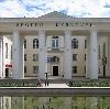 Дворцы и дома культуры в Новокузнецке