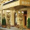 Гостиницы в Новокузнецке