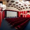 Кинотеатры в Новокузнецке