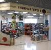 Книжные магазины в Новокузнецке