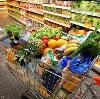 Магазины продуктов в Новокузнецке