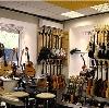 Музыкальные магазины в Новокузнецке