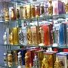 Парфюмерные магазины в Новокузнецке