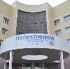 Поликлиники в Новокузнецке