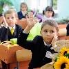Школы в Новокузнецке