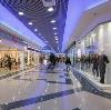 Торговые центры в Новокузнецке