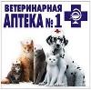 Ветеринарные аптеки в Новокузнецке