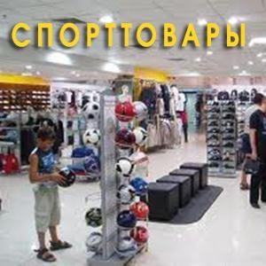 Спортивные магазины Новокузнецка