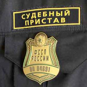 Судебные приставы Новокузнецка
