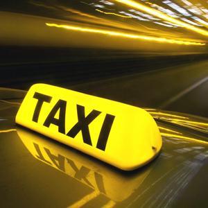 Такси Новокузнецка