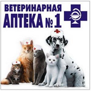 Ветеринарные аптеки Новокузнецка